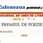 Cafeneaua politica si literara – Concurs de creatie literara