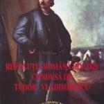 """Reputatul istoric G. D. Iscru va lansa """"Revoluţia română de la 1821 condusă de Tudor Vladimirescu"""" la Drobeta Turnu Severin"""