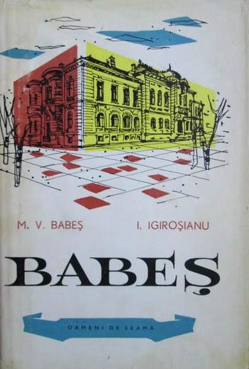 i_igirosianu_babes