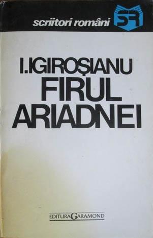 igirosianu_firul_ariadnei