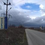 Drumul județean care traversează localitatea Magheru va fi reabilitat